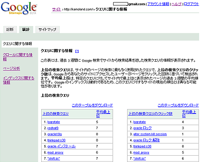 20060507a.png