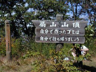 momokura_4.jpg