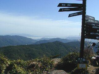 剣尾山山頂1