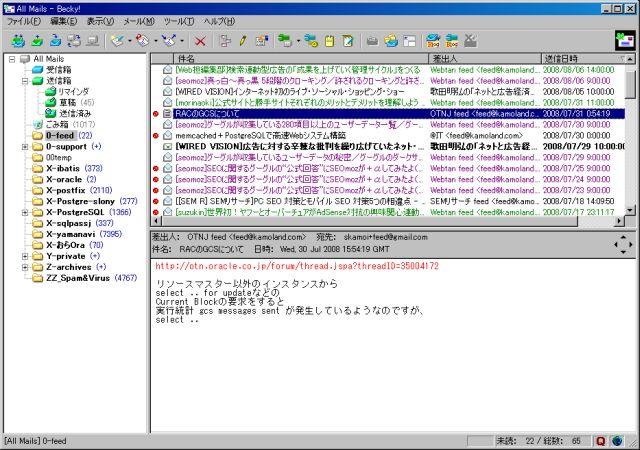 blog20080810a.jpg