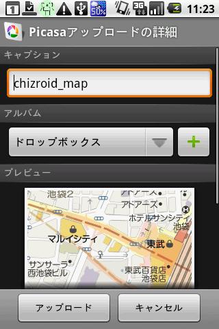 bitmap_intent-1.png